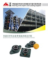 Parking System Industry